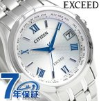 シチズン エクシード 電波ソーラー チタン メンズ CB1080-52B CITIZEN 腕時計