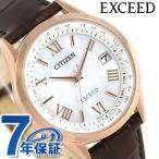 25日なら!ポイント最大25倍 シチズン エクシード エコドライブ電波時計 革ベルト CB1112-07W CITIZEN メンズ 腕時計