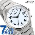 シチズン アテッサ エコドライブ電波 チタン メンズ 腕時計 CB1120-50B CITIZEN ATTESA ホワイト