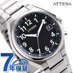 シチズン アテッサ エコドライブ電波 チタン メンズ 腕時計 CB1120-50F CITIZEN ATTESA ブラック