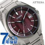 シチズン アテッサ エコドライブ電波 JOUNETSU 限定モデル チタン メンズ 腕時計 CB3016-51Z CITIZEN ATTESA 電波ソーラー 時計 レッド 赤
