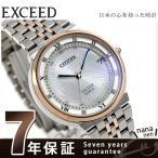 シチズン エクシード EUROSシリーズ 電波ソーラー メンズ CB3025-50W 腕時計