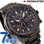 19日からエントリーで最大26倍 シチズン プロマスター エコドライブ電波時計 航空計算尺 クロノグラフ CB5007-51H CITIZEN 腕時計