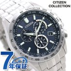ポイント最大19倍 シチズン エコドライブ電波時計 クロノグラフ メンズ 腕時計 CB5870-91L CITIZEN ネイビー