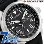 25日ならエントリーで最大25倍 シチズン プロマスター エコドライブGPS衛星電波時計 F150 CC3060-10E メンズ 腕時計