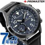 25日ならエントリーで最大25倍 シチズン プロマスター エコドライブGPS衛星電波時計 F150 CC3067-11L メンズ 腕時計