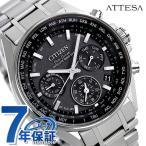 シチズン アテッサ エコドライブGPS衛星電波時計 F950 チタン CC4000-59E CITIZEN メンズ 腕時計 ブラック 時計