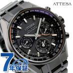 シチズン アテッサ エコドライブGPS衛星電波時計 F950 チタン CC4004-58E CITIZEN メンズ 腕時計 オールブラック 時計