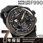 シチズン サテライトウェーブ GPS F990 100周年 限定モデル CC7005-16G CITIZEN メンズ 腕時計 ブラック×ゴールド 時計