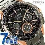 シチズン アテッサ GPS 電波ソーラー F900 チタン メンズ 腕時計 CC9016-51E