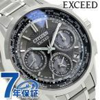 シチズン エクシード GPS 電波ソーラー F900 クロノグラフ CC9050-53E CITIZEN 腕時計