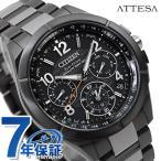 シチズン アテッサ ブラックチタニウム GPS 電波ソーラー F900 CC9075-52E 腕時計