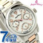 ショッピングハート エンジェルハート AngelHeart 腕時計 レディース セレブ ホワイトパール CE30RSW