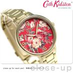 ショッピングキャスキッドソン キャスキッドソン Cath Kidston ガーデンローズ 36mm CKL001GM 腕時計