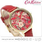 ショッピングキャスキッドソン キャスキッドソン Cath Kidston ガーデンローズ 36mm CKL001RG 腕時計
