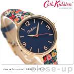 ショッピングキャスキッドソン キャスキッドソン Cath Kidston ミュウズディトジー 36mm CKL002URG 腕時計