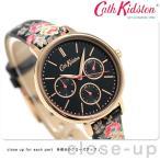 ショッピングキャス キャスキッドソン Cath Kidston キングスウッドローズ 36mm CKL003BRG 腕時計