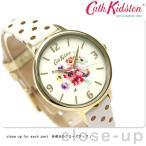 ショッピングキャスキッドソン キャスキッドソン Cath Kidston マロリー バンチ レディース 腕時計 CKL004WG