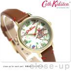 ショッピングキャスキッドソン キャスキッドソン Cath Kidston カウボーイ 31mm CKL006TG 腕時計
