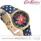 ショッピングキャスキッドソン キャスキッドソン Cath Kidston フォレストバンチ 29mm CKL012UG 腕時計