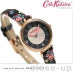 ショッピングキャスキッドソン キャスキッドソン Cath Kidston キュースプリング 28mm CKL020BRG 腕時計