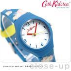 ショッピングキャスキッドソン キャスキッドソン Cath Kidston ミニクラウズ 32mm CKL023N 腕時計