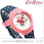 ショッピングキャスキッドソン キャスキッドソン Cath Kidston スプレーフラワー 32mm CKL024PU 腕時計