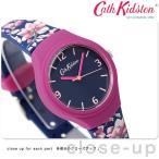 ショッピングキャスキッドソン キャスキッドソン Cath Kidston マグノリア 32mm レディース 腕時計 CKL028UP