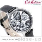 ショッピングキャス キャスキッドソン Cath Kidston レディース 腕時計 CKL038BS