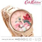 ショッピングキャスキッドソン キャスキッドソン Cath Kidston レディース 腕時計 花柄 メタルベルト CKL050RGM ピンク