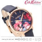 ショッピングキャスキッドソン キャスキッドソン Cath Kidston レディース 腕時計 花柄 革ベルト CKL050URG ネイビー