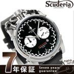 CT スクーデリア コルサ カフェレーサー クロノグラフ 腕時計 CS20118