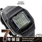 【あすつく】カシオ チプカシ データバンク 海外モデル 腕時計 DB-36-1AV CASIO
