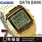 カシオ チプカシ データバンク テレメモ 腕時計 CASIO DB-360G-9A