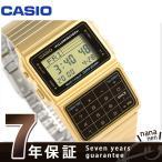 カシオ チプカシ データバンク デュアルタイム DBC-611G-1DF 腕時計