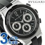 分割 無金利 BVLGARI DIAGONO 腕時計 アナログ DG37BSCVDCH