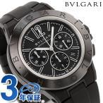 ブルガリ BVLGARI ディアゴノ マグネシウム 42mm 自動巻き DG42BSMCVDCH 腕時計
