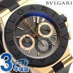 ブルガリ BVLGARI 腕時計 ディアゴノ 42mm メンズ DGP42BGVDCH