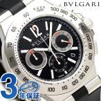 ブルガリ BVLGARI 腕時計 ディアゴノ 42mm メンズ DP42BSVDCH