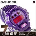28日までエントリーで最大39倍 【あすつく】G-SHOCK Gショック ジーショック g-shock gショック クレイジーカラーズ パープル DW-6900CC-6DR