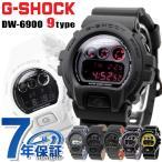 【あすつく】G-SHOCK Metallic Colors ジーショック 腕時計 ブラック DW-6900NB-1DR
