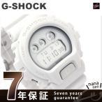 【あすつく】G-SHOCK Solid Colors ホワイト DW-6900WW-7DR