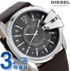 ショッピングディーゼル ディーゼル DIESEL メンズ 腕時計 DZ1206 ディーゼル/DIESEL