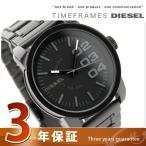 ショッピングディーゼル ディーゼル DIESEL メンズ 腕時計 DZ1371 ディーゼル/DIESEL