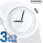 ディーゼル 時計 ホワイト メンズ 腕時計 DZ1436 ウレタンベルト 白