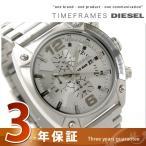 ディーゼル DIESEL メンズ 腕時計 DZ4203 ディーゼル/DIESEL