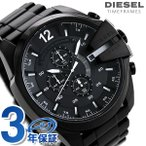 クロノグラフ ディーゼル 腕時計 メガチーフ メンズ DIESEL DZ4283 ディーゼル/DIESEL