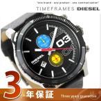 ディーゼル 腕時計 メンズ DIESEL ダブルダウン クロノグラフ DZ4331