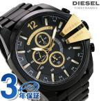 DIESEL MEGA CHIEF 腕時計 アナログ DZ4338