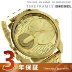 ショッピングDaddy ディーゼル DIESEL ミニ ダディ 腕時計 DZ7306 ディーゼル/DIESEL
